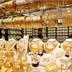 محلات الذهب